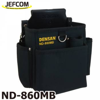 JEFCOM/ジェフコム 電工キャンバスハイポーチ ND-860MB コンパクト