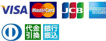 VISA MaterCard JCB AMERICAN EXPRESS 代金引換 銀行振込